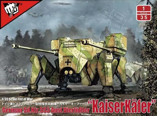 Picture of Fist of War German WWII sdkfz 553/A medium fighting Mech