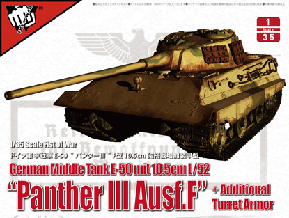 "Picture of German Middle Tank E-50 mit 10.5cm L/52 ""Panther III Ausf.F"""